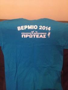 Η μπλούζα της αποστολής