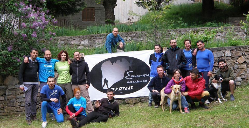 Το team της αποστολής στο Βέρμιο