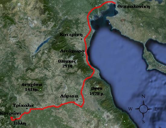 Αποστολή στον Κόζιακα, 2011