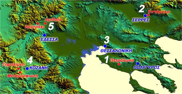 Πρόγραμμα εκδρομών 3ου Σεμιναρίου , Μάρτιος 2012
